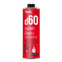 Очиститель дизельной топливной системы - BIZOL Diesel System Clean+ d60 0,25л